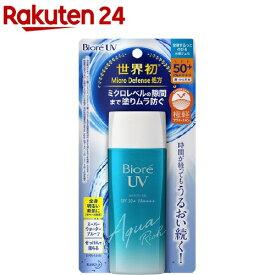 ビオレ UV アクアリッチ ウォータリージェル(90ml)【6grp-6】【ビオレ】[日焼け止め]