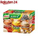 クノール カップスープ 野菜バラエティ(20袋入*3箱セット)【クノール】