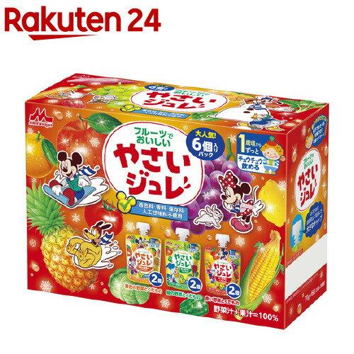 フルーツでおいしい やさいジュレ(70g*6コ入)【HOF12】【rank_review】【bnad03】【ichino11】