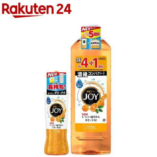 ジョイコンパクト オレンジピール成分入り 本体+替特大サイズ(1セット)【toku15】【ジョイ(Joy)】