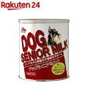 森乳サンワールド ワンラック ドッグシニア ミルク(280g)【rank】【ワンラック(ONELAC)】