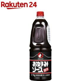 オタフク お好みソース 激辛(2.1kg)