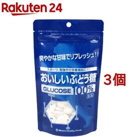 おいしいぶどう糖(100g*3コセット)【ミナミヘルシーフーズ】