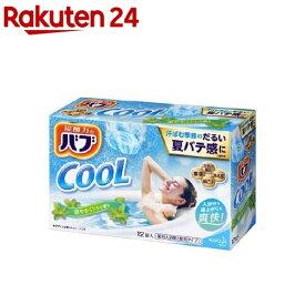 バブ クール ミントの香り(12錠)【body_5】【バブ】[入浴剤]