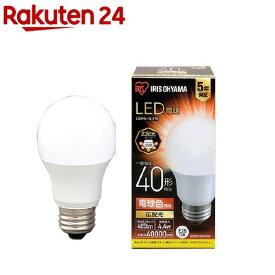 アイリスオーヤマ LED電球 E26 広配光 電球色 40形 485lm LDA4L-G-4T6(1個)【アイリスオーヤマ】