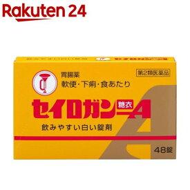 【第2類医薬品】セイロガン糖衣A(48錠入)【KENPO_11】【正露丸】