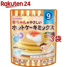 和光堂 赤ちゃんのやさしいホットケーキミックス かぼちゃとさつまいも(100g*3コセット)
