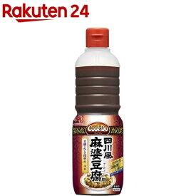 クックドゥ 四川風麻婆豆腐用 業務用(1L)【クックドゥ(Cook Do)】