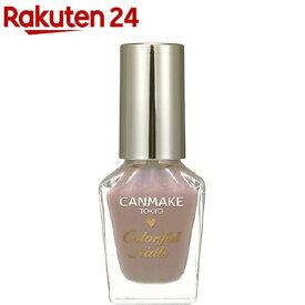 キャンメイク(CANMAKE) カラフルネイルズ N17(1個)【キャンメイク(CANMAKE)】