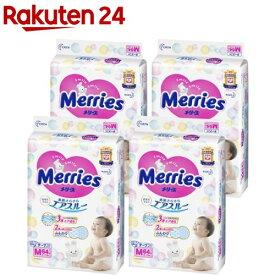 メリーズ おむつ テープ M 6kg-11kg(64枚*4個セット)【KENPO_09】【d2rec】【KENPO_12】【メリーズ】[オムツ 紙おむつ 赤ちゃん まとめ買い 通気性]