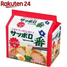 サッポロ一番 しょうゆ味(5食入)【サッポロ一番】