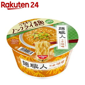 日清麺職人 味噌 ケース(96g*12個入)【日清麺職人】