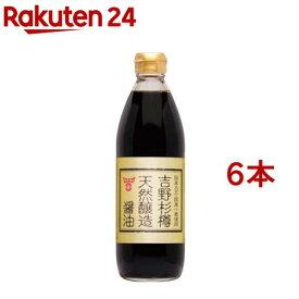 フンドーキン 吉野杉樽天然醸造醤油(500ml*6本セット)【フンドーキン】