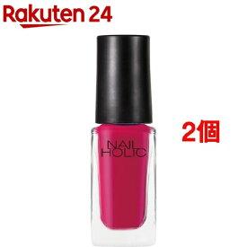 ネイルホリック PK828(5ml*2個セット)【ネイルホリック】
