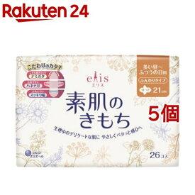 エリス Megami 素肌のきもち 多い昼-ふつうの日用 羽つき(26枚入*5個セット)【elis(エリス)】