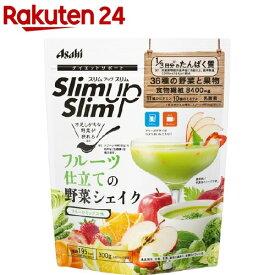 スリムアップスリム フルーツ仕立ての野菜シェイク(300g)【スリムアップスリム】