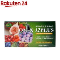 OM-X12PLUS