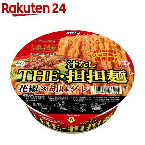 凄麺 THE・汁なし担担麺(1コ入)【凄麺】