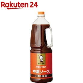 タカハシ 特別栽培の野菜使用 中濃ソース(1.8L)【タカハシソース】