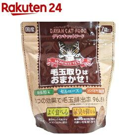 ダヤン キャットフード 高齢猫用(400g)