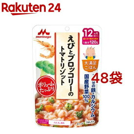 大満足ごはん えびとブロッコリーのトマトリゾット(120g*48袋セット)【大満足ごはん】