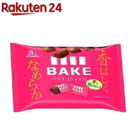 森永 ベイク ショコラ 大袋(105g)