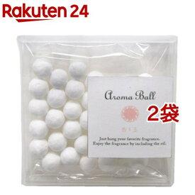 アロマボール ホワイト(1袋入*2コセット)