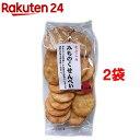 米どころみちのくせんべい しょうゆ(110g*2袋セット)【味泉】