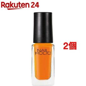 ネイルホリック OR210(5ml*2個セット)【ネイルホリック】