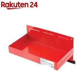 SK11 マグネットツールトレイ SMT-210T(1コ入)【SK11】