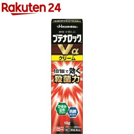【第(2)類医薬品】ブテナロックVαクリーム(18g)【KENPO_11】【rainy_7】【ブテナロック】