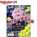 ハウス フルーチェ 濃厚ブルーベリーブドウ(150g*3箱セット)【フルーチェ】