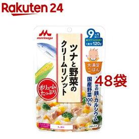 大満足ごはん ツナと野菜のクリームリゾット(120g*48袋セット)【大満足ごはん】