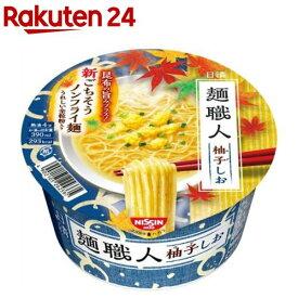 日清麺職人 柚子しお ケース(76g*12個入)【日清麺職人】