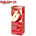 フルーツセレクション アップル100(200ml*24本入)
