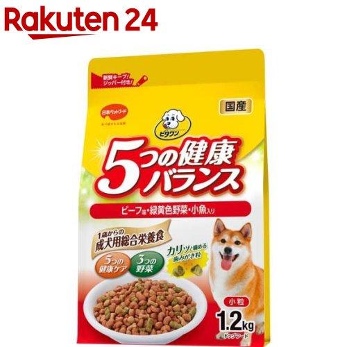 ビタワン 5つの健康バランス ビーフ味・野菜入り小粒(1.2kg)【ビタワン】
