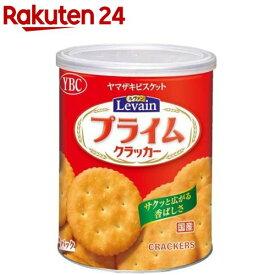 ヤマザキビスケット ルヴァン プライムスナック 保存缶 S(39枚入)【spts4】【ルヴァン】[おやつ お菓子 保存食 非常食]