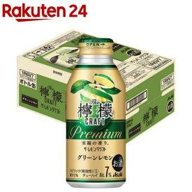 アサヒ ザ・レモンクラフト グリーンレモン 缶(400ml*24本入)