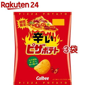 辛い ピザポテト(60g*3袋セット)【カルビー】