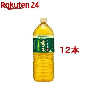 伊藤園 おーいお茶 濃い茶 機能性表示食品(2L*12本セット)【お〜いお茶】