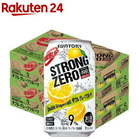 サントリー -196度 ストロングゼロ ダブルグレープフルーツ(350ml*48本セット)【-196度 ストロングゼロ】