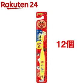 ライオンこどもハブラシ 1.5-5才用(1本入*12コセット)【u9m】【ライオンこども】