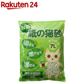 お茶 紙の猫砂(7L)【オリジナル 猫砂】