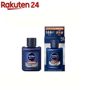 ニベアメン スキンコンディショナーバーム UV(110ml)【ニベア】