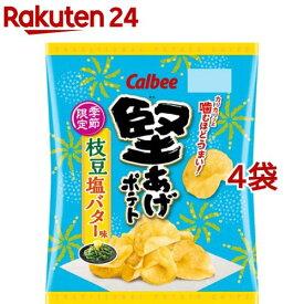堅あげポテト 枝豆塩バター味(60g*4袋セット)【カルビー 堅あげポテト】