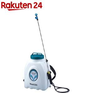 マキタ 充電式噴霧器 MUS103DSH(1台)【マキタ】
