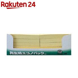 ポスト・イット 再生紙 エコノパック ノート654 イエロー 6541-Y(100枚*10パッド)