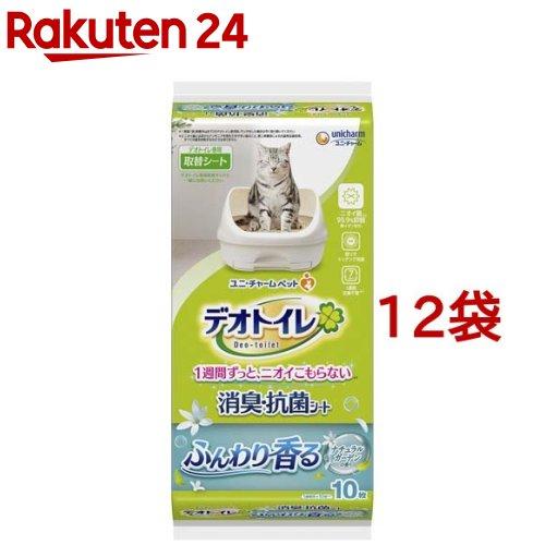 デオトイレ ふんわり香る消臭・抗菌シート ナチュラルガーデンの香り(10枚入*12袋セット)【デオトイレ】