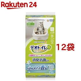 デオトイレ ふんわり香る消臭・抗菌シート ナチュラルガーデンの香り(10枚入*12袋セット)【dalc_cattoilet】【デオトイレ】