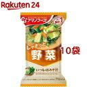 アマノフーズ いつものおみそ汁 野菜(10.0g*1食入*10コセット)【アマノフーズ】